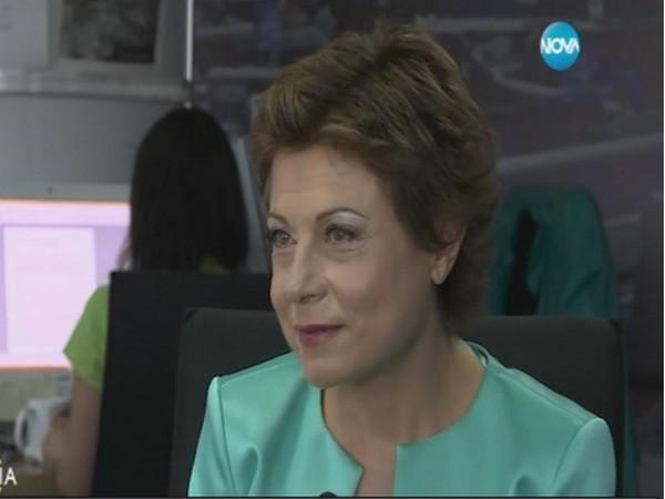 Ралица Василева