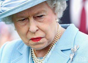 Кралица Елизабет Втора скова душата на единия си син