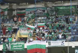 Лудогорец отново зарадва България!