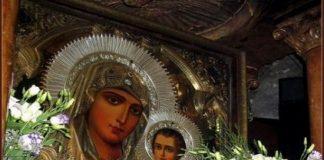 молитви Пресвета Богородица