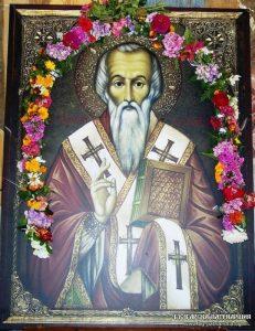 Свети Симеон Самоковски