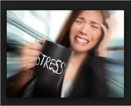стреса