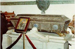 Света Евфимия