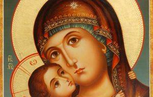 Малка Богородица