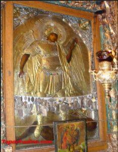 Свети арх. Михаил