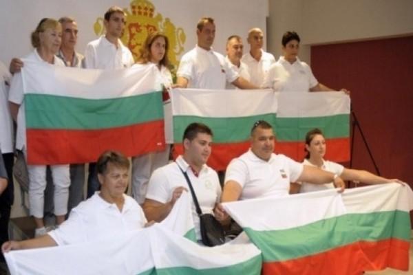българин