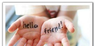 приятелство