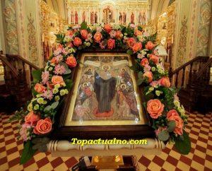 "Чудотворната икона на Пресвета Богородица ""Всех скорбящих радост"""