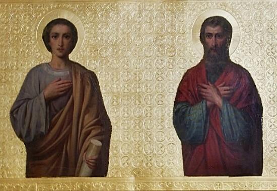 имен ден Свети апостол Филип