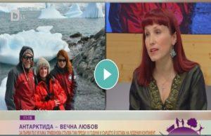 В антарктиде происходят необъяснимые чудеса (видео)
