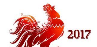 китайския хороскоп