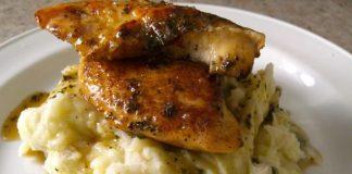 сочно пиле