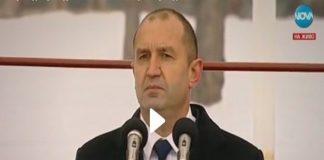 Ген. Радев