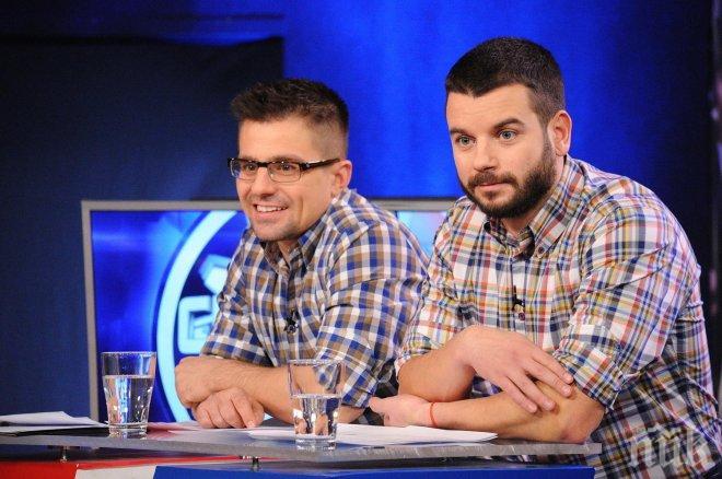 Иван и Андрей са бесни на БТВ