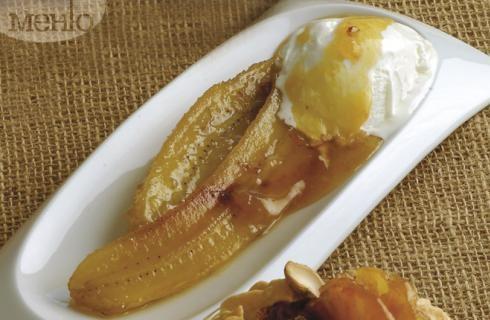 банани по тайландски