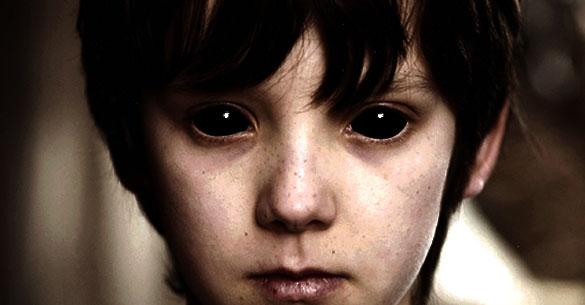 черни очи