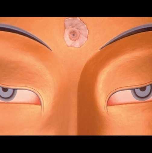 трето око