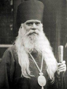 Свети Серафим Соболев и Софийски Чудотворец