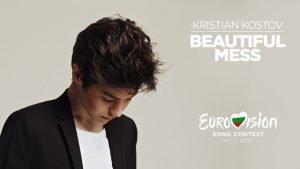 Кристиан в Евровизия