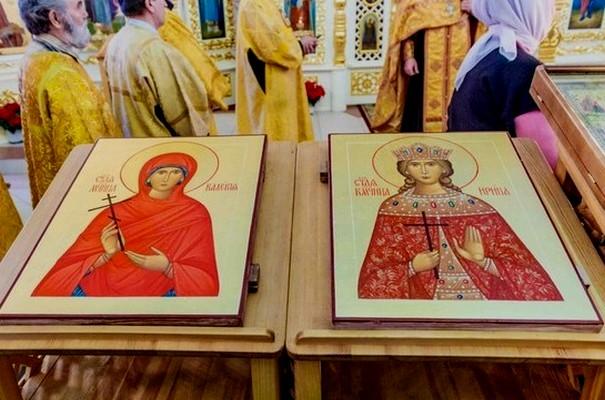 имен ден Света Валерия и Света Ирина