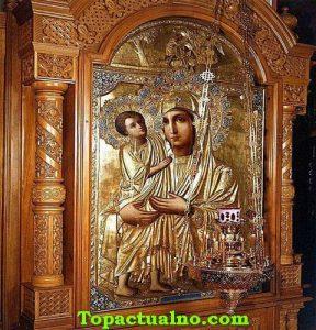 Пресвета Богородица