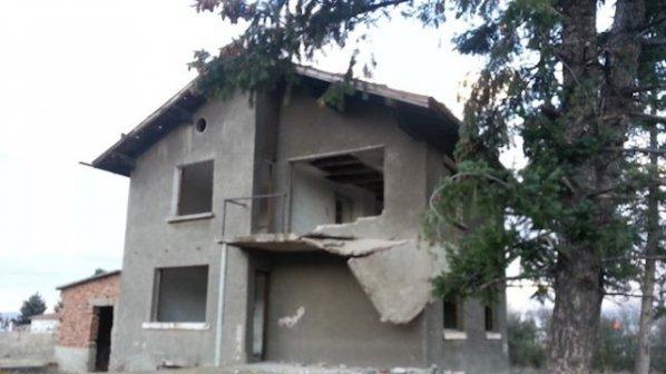 зловеща къща