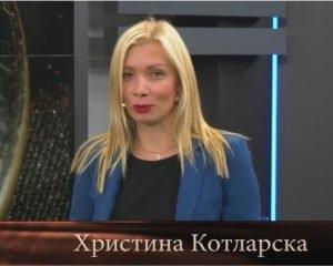 проф. Филипов