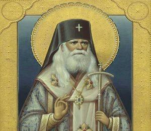 Свети Серафим Соболев