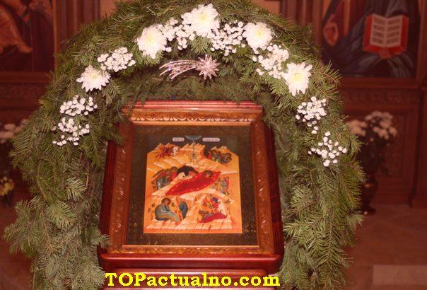 25 декември Рождество Христово