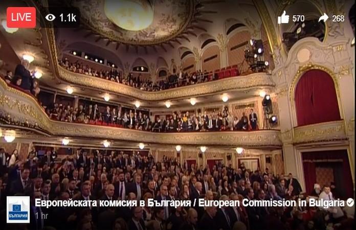 европредседателство