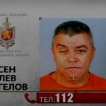 килър Росен Ангелов