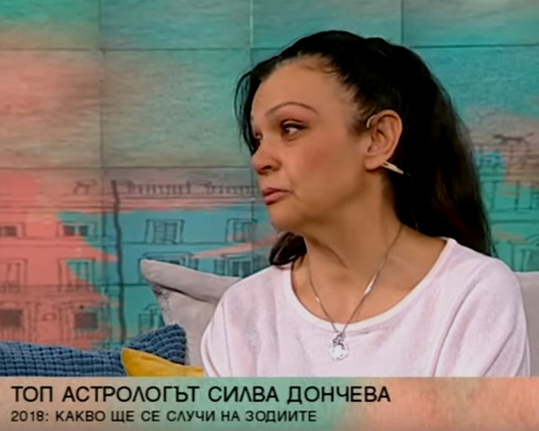 Силва Дончева