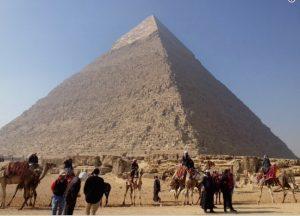 Египет гробница