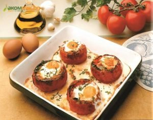пълнени домати на фурна