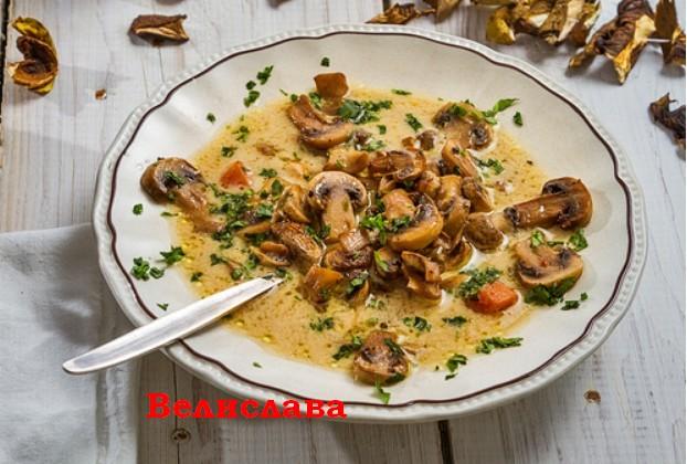 супа от гъби