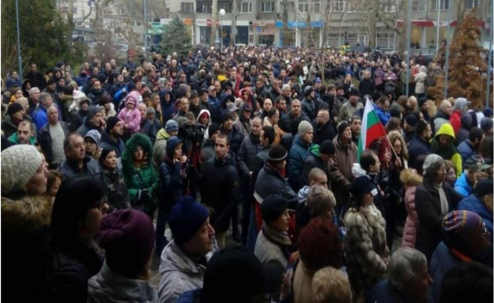 протест д-р Иванов