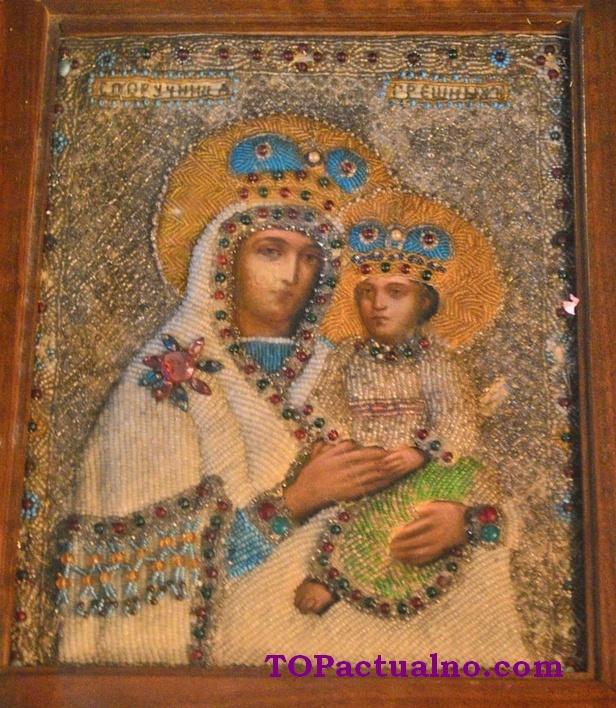 чудотворна икона Казанлък