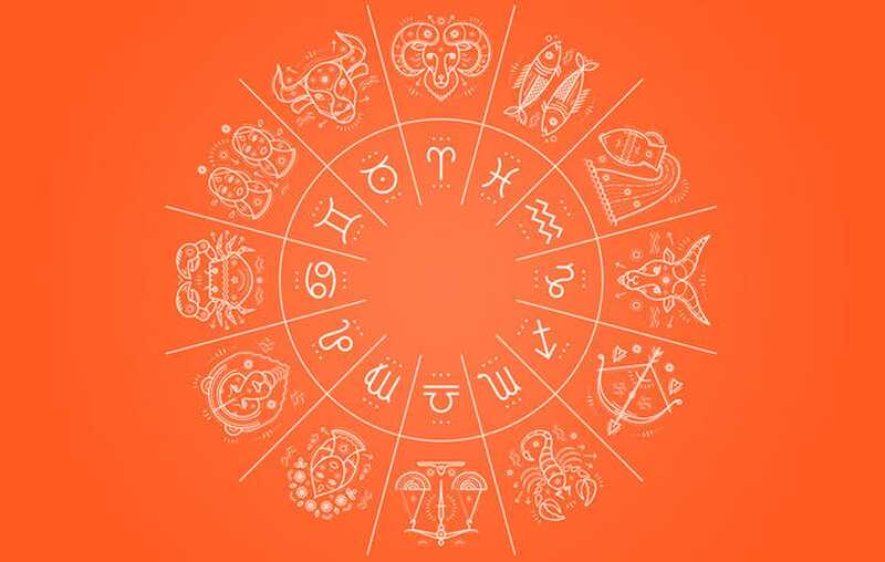 зодиакални знака