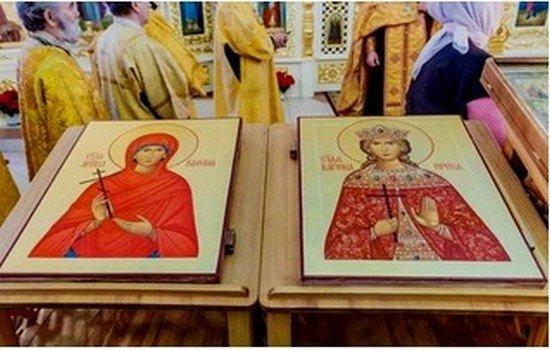 Света Валерия и Света Ирина