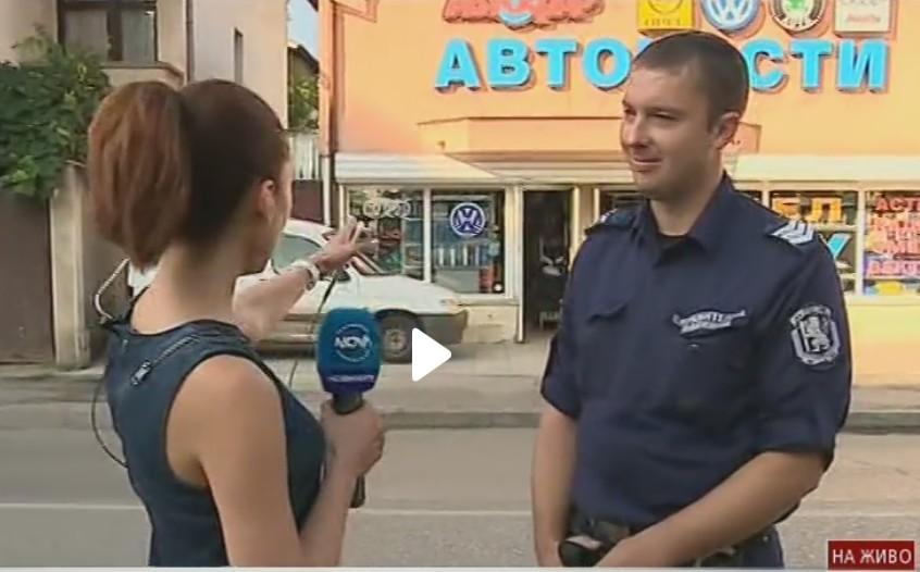 старши полицай Милен Митров