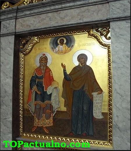 християнството