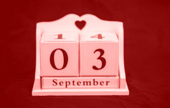 3 септември