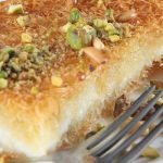 турски десерт кюнефе