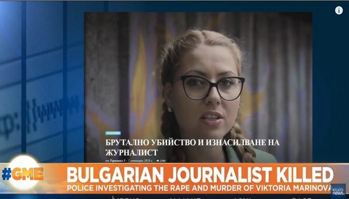 Euronews Виктория Маринова