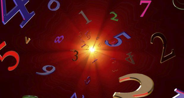 слънчевите числа