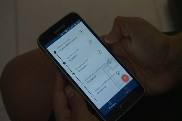 мобилно приложение за бременните жени