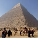 находка Древен Египет