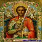 имен ден Свети Александър Невски