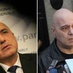 Слави Трифонов и Бойко Борисов