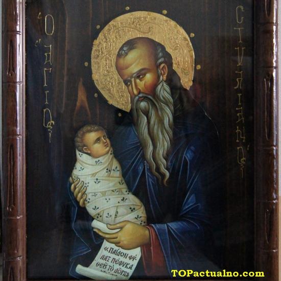 имен ден децата Свети Стилиян